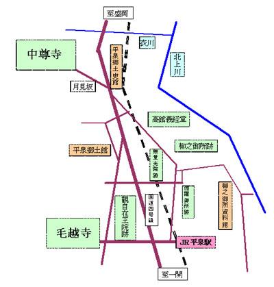 平泉の画像 p1_25